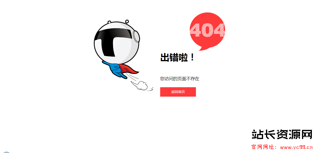 404.png